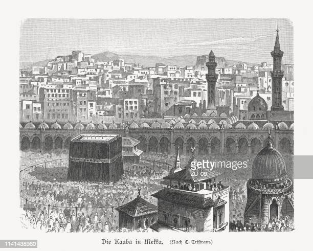 the kaaba in mecca, saudi arabia, wood engraving, published 1897 - mecca stock illustrations