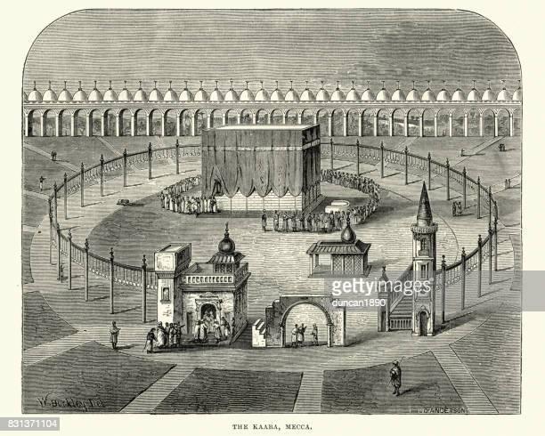 the kaaba, mecca, 19th century - kaaba stock illustrations