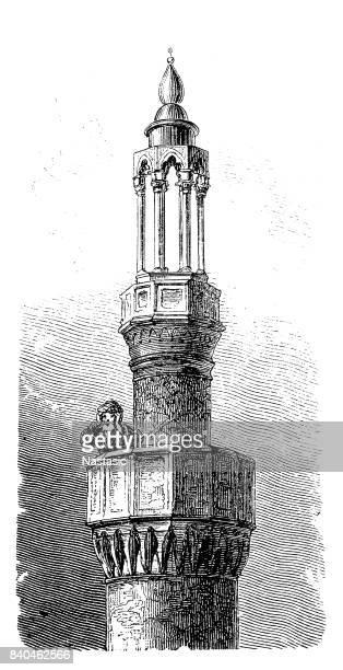 the prayer call - minaret stock illustrations