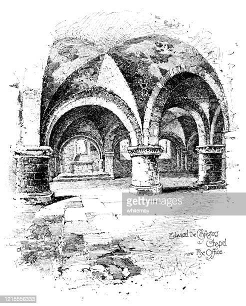 ウェストミンスター寺院の下にあるパイクス室(ピックス礼拝堂、旧エドワード告白者礼拝堂) - セントラル・ロンドン点のイラスト素材/クリップアート素材/マンガ素材/アイコン素材