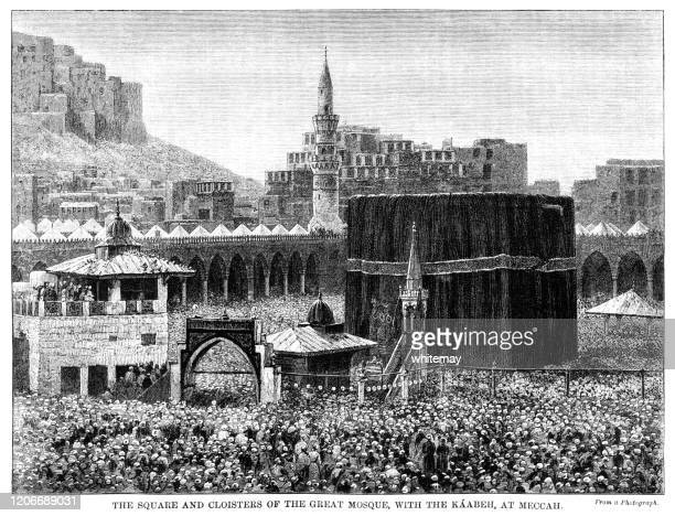 the square and cloisters of the great mosque with the ka'bah at mecca - history stock illustrations