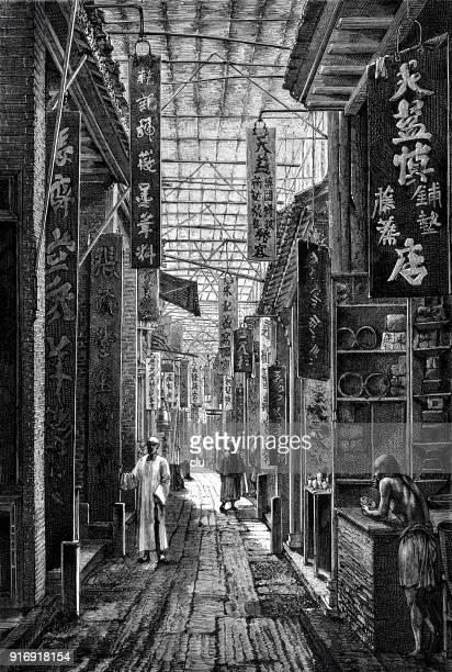 香港における薬剤師の通り - 1870~1879年点のイラスト素材/クリップアート素材/マンガ素材/アイコン素材