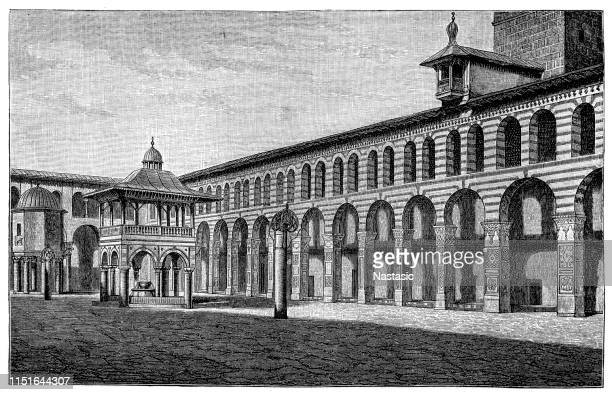 the umayyad mosque, also known as the great mosque of damascus - damascus stock illustrations