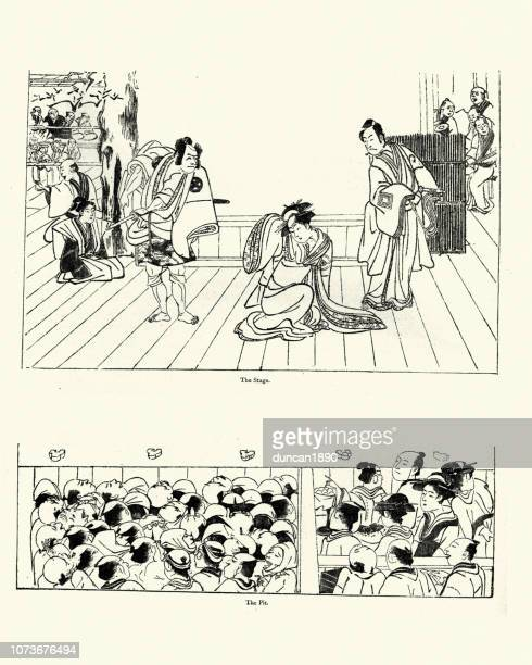 theatre in japan, actor on stage and the audience - theater industry stock illustrations, clip art, cartoons, & icons