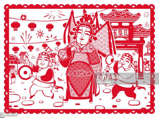 Traditional Chinese paper cutting of Chinese New Year celebration