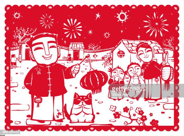 Traditional Chinese paper cutting of family with lanterns during Chinese New Year celebration