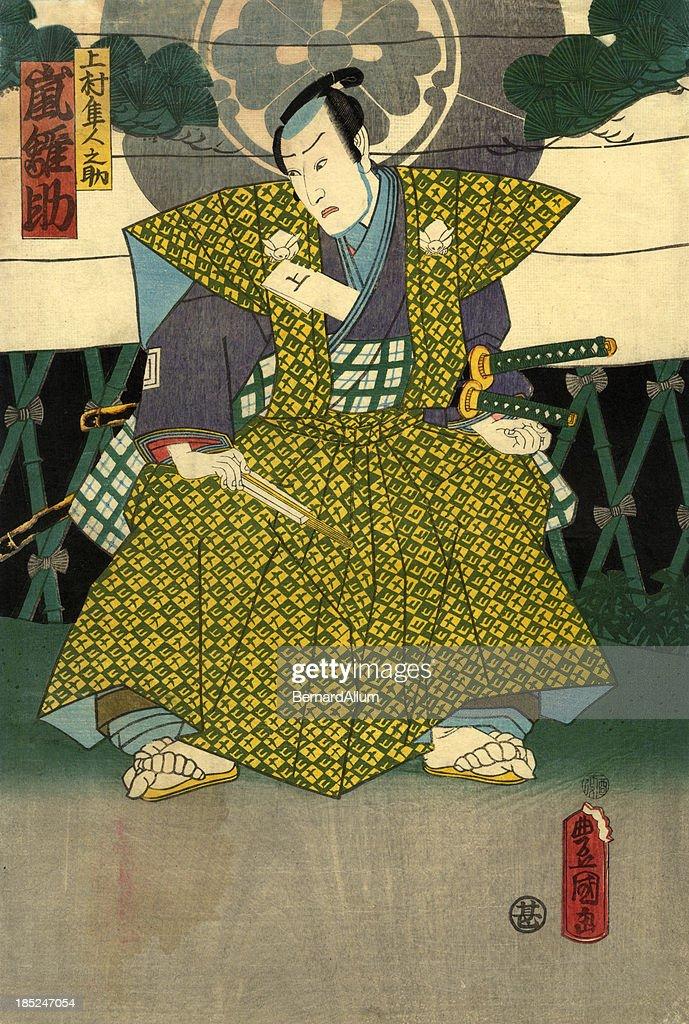 Xiolográfica em japonês tradicional estampa levantada de Ator : Ilustração