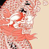 Vector Dragon (Tatsu)
