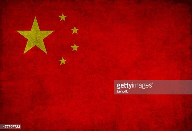 ビンテージ中国国旗 - 世界の国旗点のイラスト素材/クリップアート素材/マンガ素材/アイコン素材