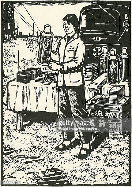 Vintage illustration from a woodblock of an Asian woman displaying an insulated beverage bottle or Thermos with radios and other items for sale out...