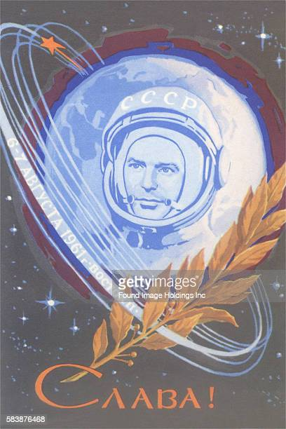 Vintage illustration of a Russian cosmonaut in a space suit his orbits around the Earth and a laurel branch 1960s