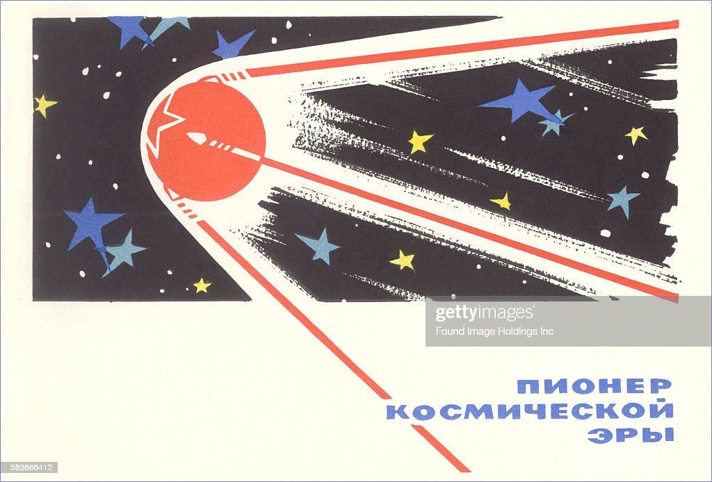 Vintage illustration of Stylized Sputnik, 1950s.