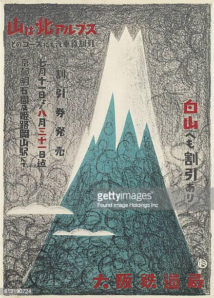 Vintage Japanese illustrated travel poster for Mount Fuji