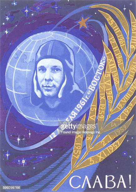 Vintage Russian illustration of Yuri Gagarin and a laurel leaf from the 1960s