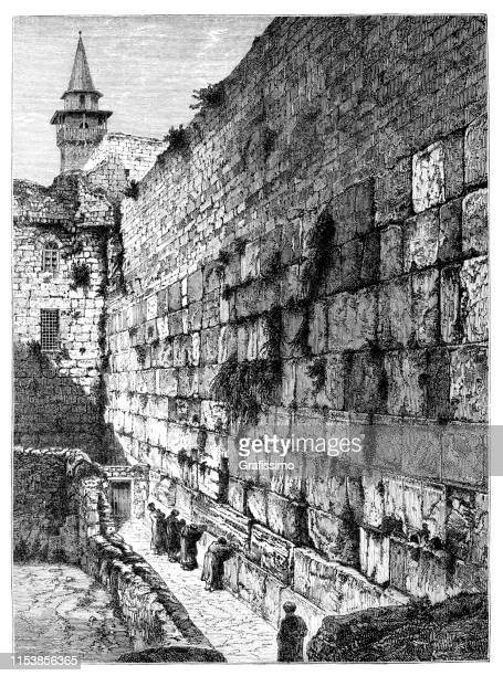 wailing wall old city of jerusalem israel - wailing wall stock illustrations, clip art, cartoons, & icons