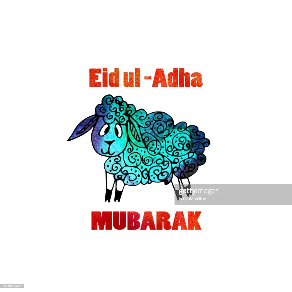 Watercolor Greeting Card Of Eid Al Adha Mubarak Feast Of Sacrifice