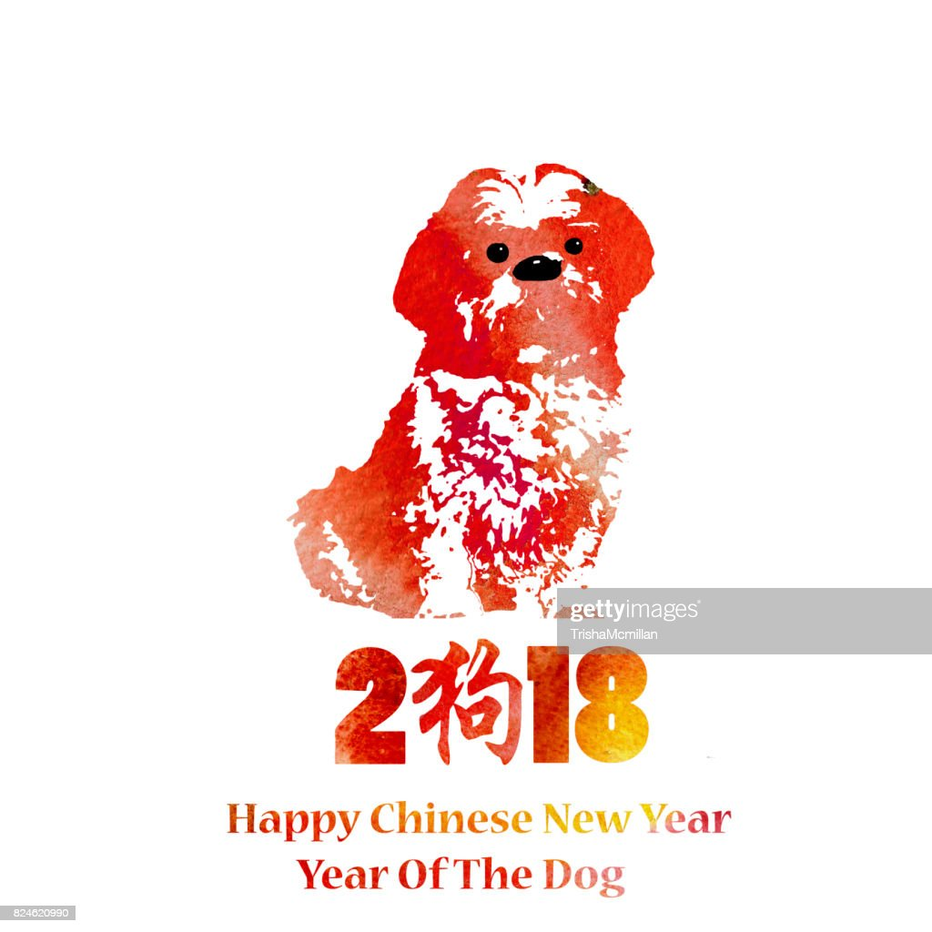 Watercolor Textured Dog Happy Chinese New Year 2018 Greeting Card