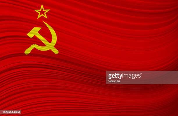 ilustrações de stock, clip art, desenhos animados e ícones de soviet union waving flag - sede da kgb