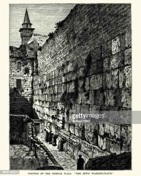 western wall, wailing wall, or kotel, jerusalem, 19th century - wailing wall stock illustrations, clip art, cartoons, & icons