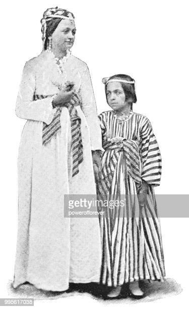 Woman with Servant in Jerusalem, Israel - Ottoman Empire