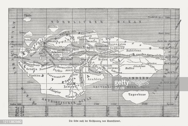 world map according to eratosthenes (c.276 bc-c.195/194 bc) - ancient stock illustrations