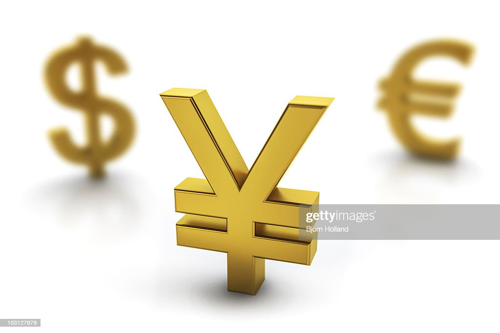 Yen Currency Symbol In Focus Stock Illustration Getty Images