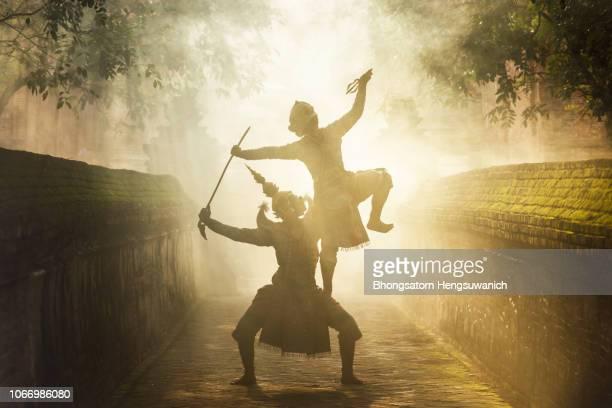 khon - linda rama - fotografias e filmes do acervo