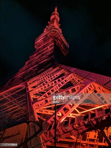 東京タワー - 塔 stock pictures, royalty-free photos & images