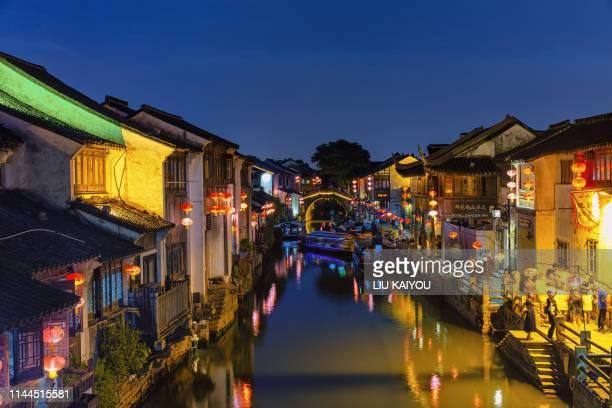 苏州水乡 - suzhou stock pictures, royalty-free photos & images