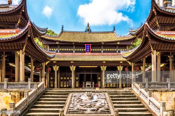 瀏陽文廟 - changsha stock pictures, royalty-free photos & images
