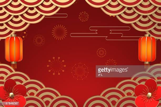 中國新年舞台背景 - chinese decoration stock pictures, royalty-free photos & images