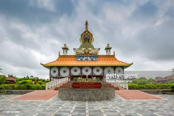 german monastery - lumbini nepal stock pictures, royalty-free photos & images