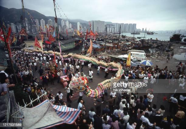 KONG JANUARY 1980