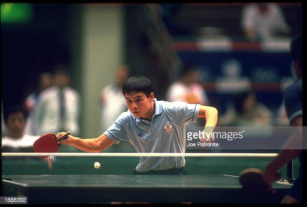 HHEI C HUANG OF TAIPEI IN ACTION DURING ONE OF HIS MATCHES IN THE TABLE TENNIS TOURNAMENT AT THE 1988 SEOUL OLYMPICS