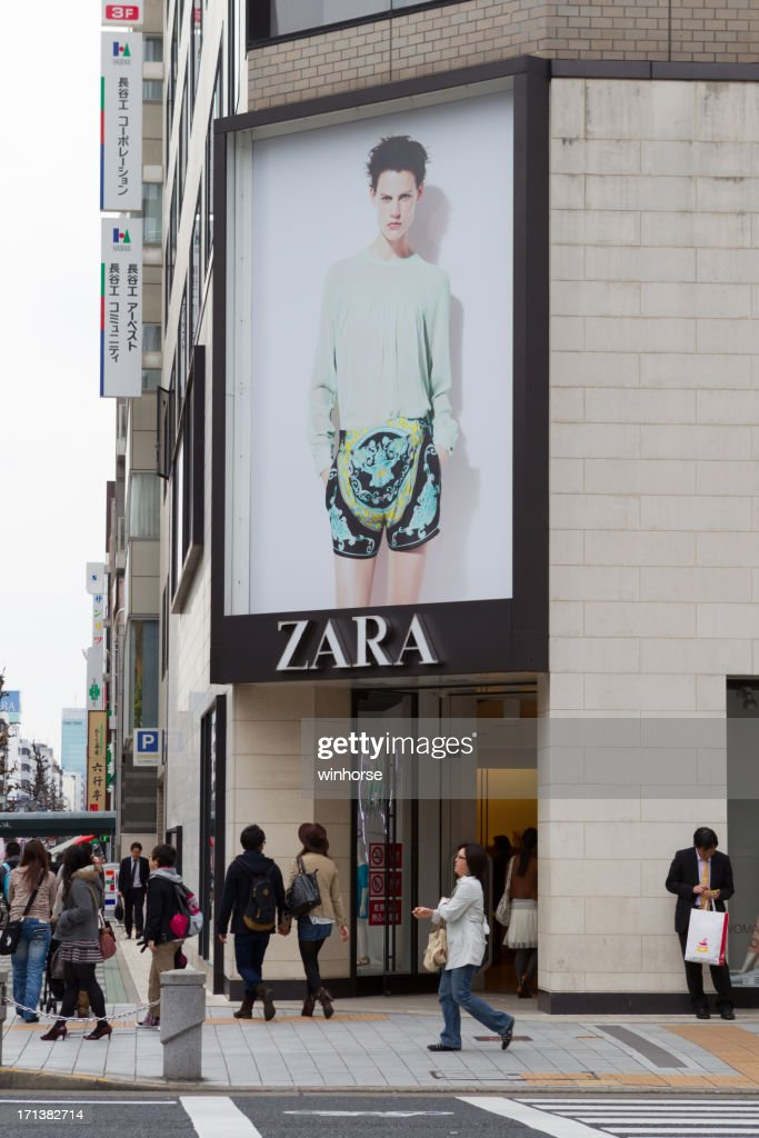 ZARA : Stock Photo