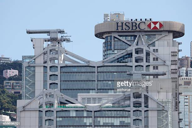 hsbc - hsbc stock pictures, royalty-free photos & images