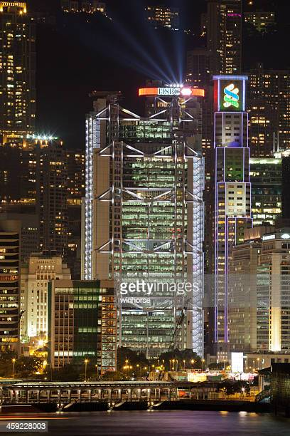 hsbc - standard chartered bank stock pictures, royalty-free photos & images