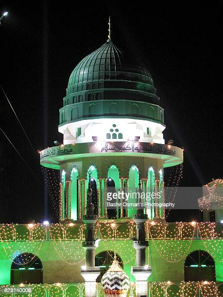 kanz-ul-iman mosque - mawlid stock photos and pictures