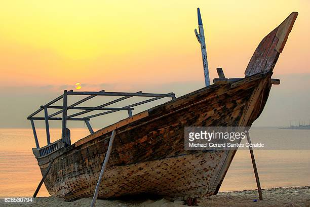 RETIRED ARABIC DHOW
