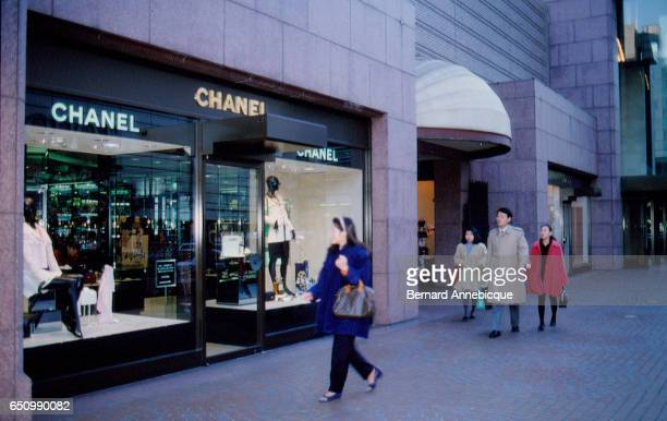 chanel storefront stock photos and pictures getty images