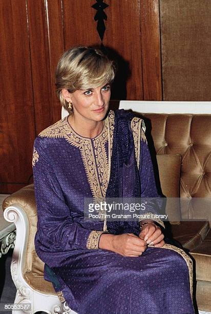 PRINCESS DIANA IN PAKISTAN