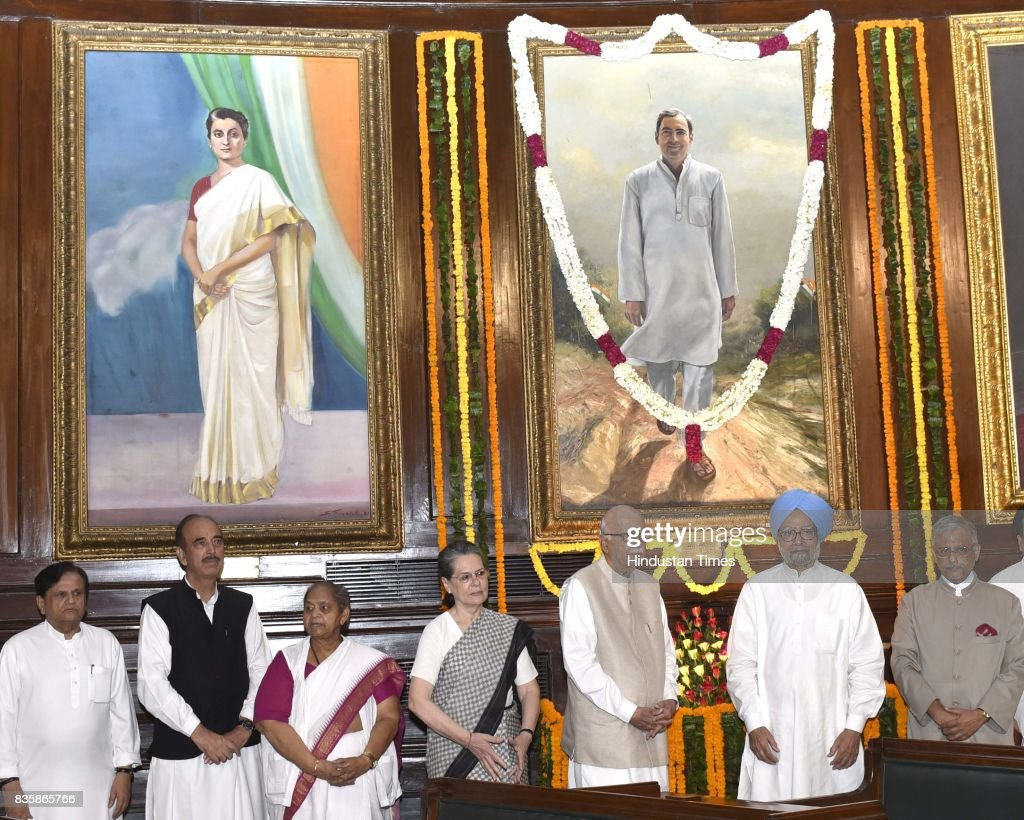 Nation Remembers Former Prime Minister Ragandhi On His 75th Birth Anniversary