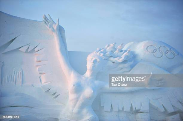 A general view of the main sculpture 'Snow Song Winter Olympics' for the 30th Harbin Sun Island international Snow Sculpture Art Exposition on...