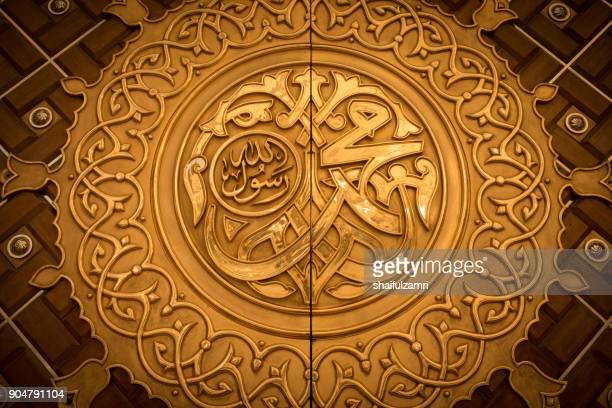 2 - shaifulzamri stock pictures, royalty-free photos & images