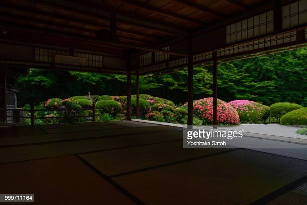 shisen-do - 整形式庭園 ストックフォトと画像