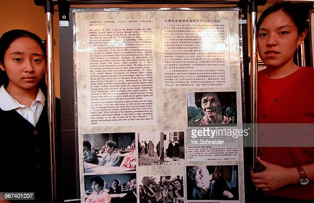 SO1128nankingIS1Misun Hwang left and Carol Liu right with part of an exhibit they helped curate about Japanese war crimes in China during World War...