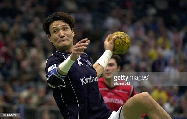 Sportler Handball SüdkoreaVfl Gummersbachbeim Torwurf