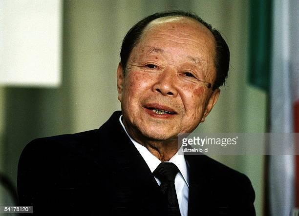 Politiker Japan Liberaldemokraten FinanzministerPorträt