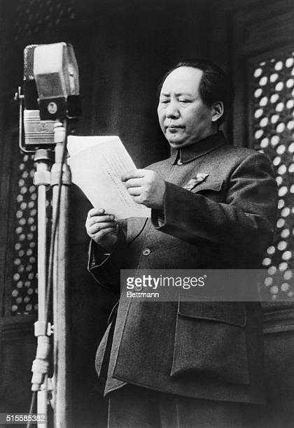 Tiananmen Square, China: Chairman Mao shown reading a proclamation of the founding of the People's Republic of China on the Tiananmen Gate rostrum.
