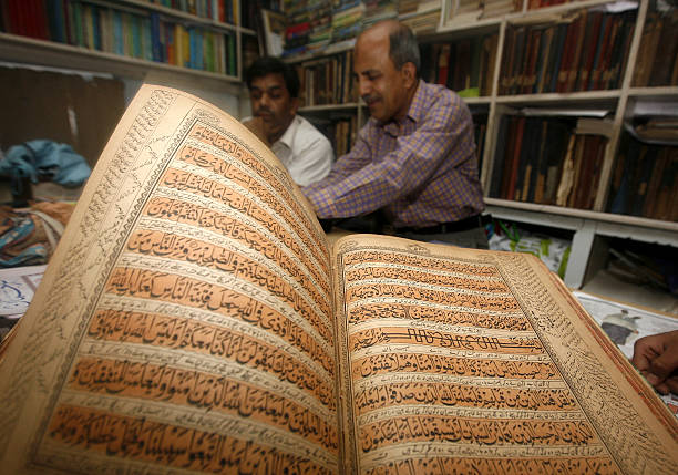 A book from the Hazrat Shah Waliullah Public Library